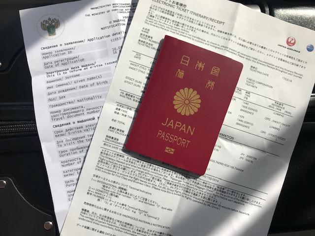ウラジオストク無料電子ビザ取得