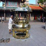 台北龍山寺占い