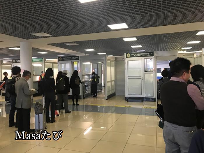 ウラジオストク空港入国審査