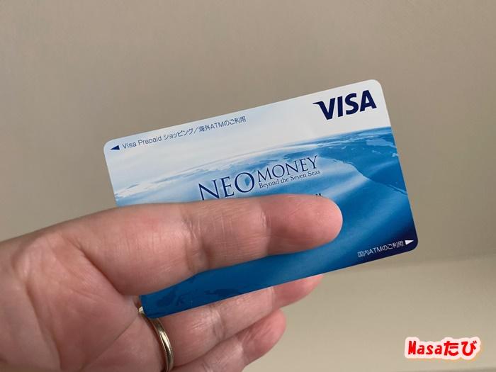 ウラジオストククレジットカード