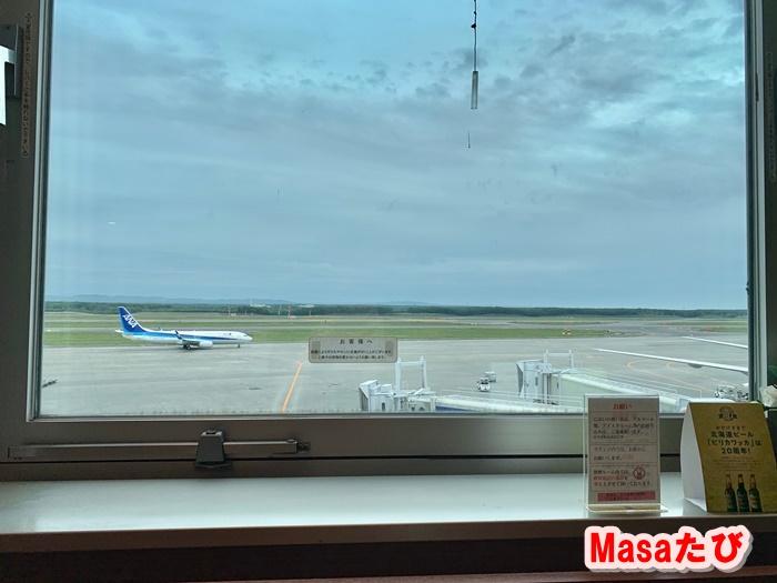 新千歳空港カードラウンジアメックス